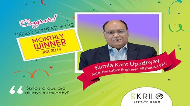 Kamla Kant Upadhyay